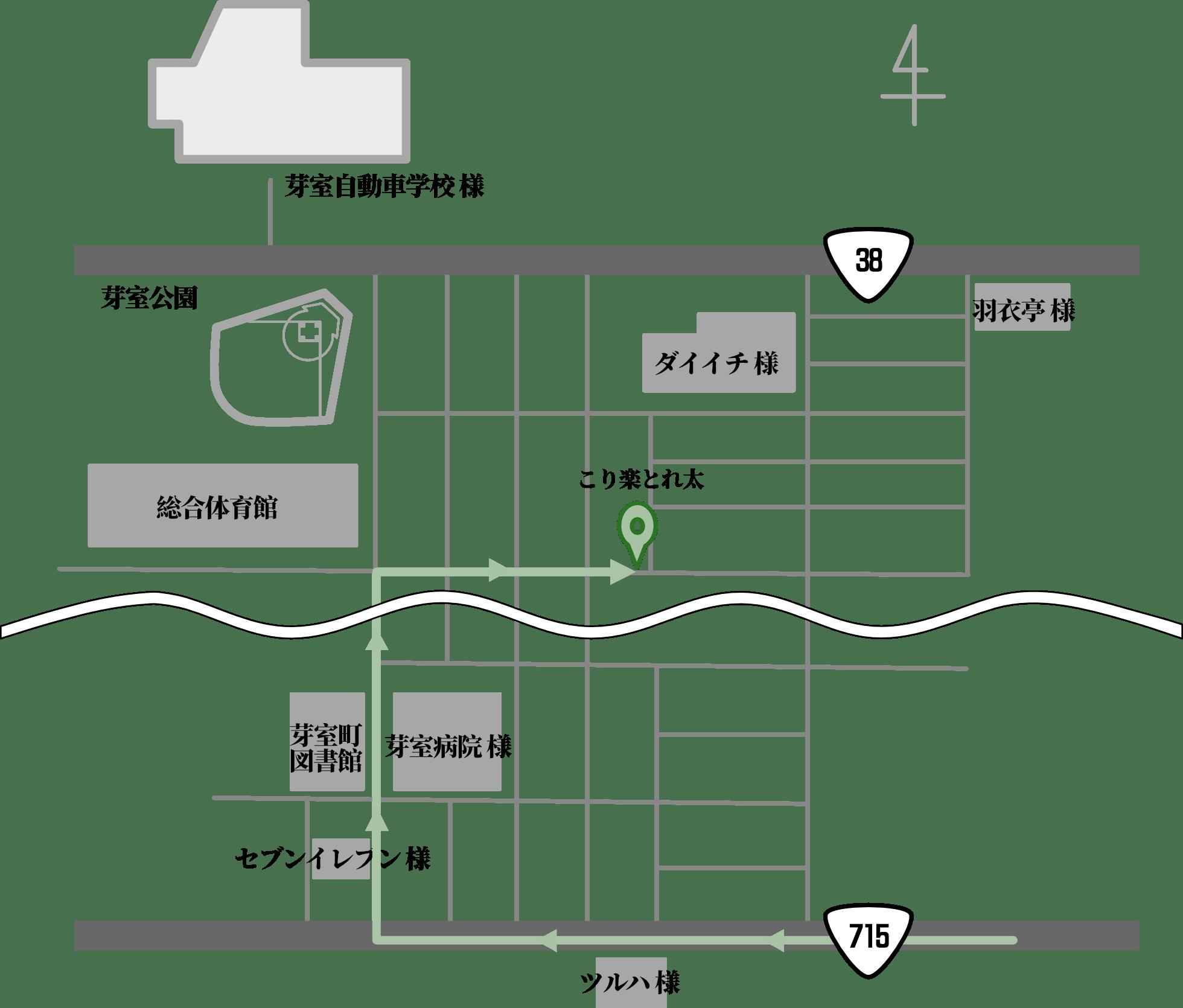 38号線から当院までは帯広から西に向かって、セブンイレブン様から北に行きます