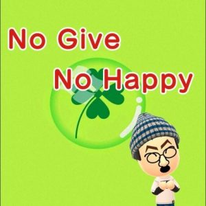 no give no happy
