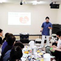 ひまわりサロンでの講演会の写真