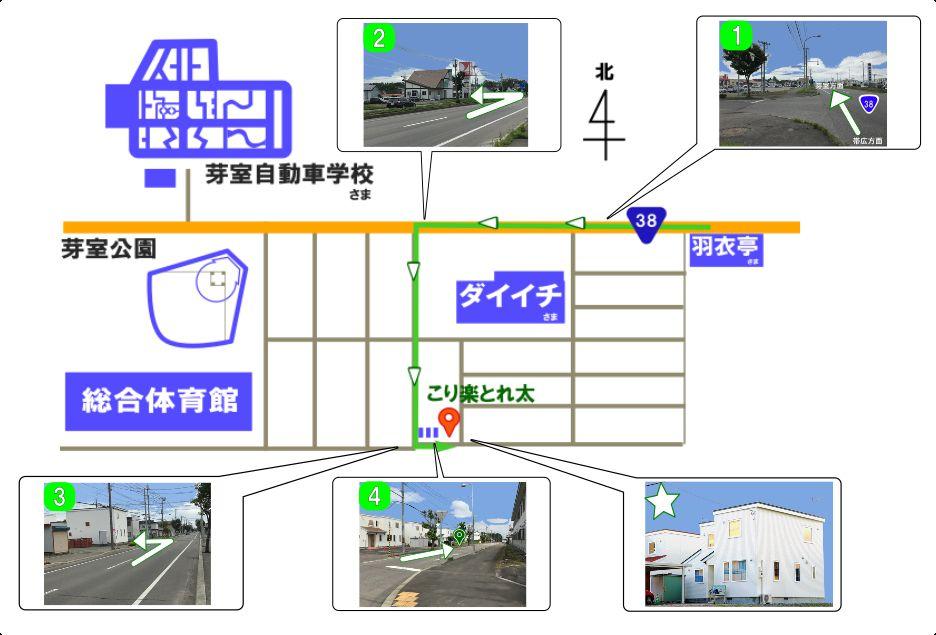 芽室 38号線経由 道順写真 詳細